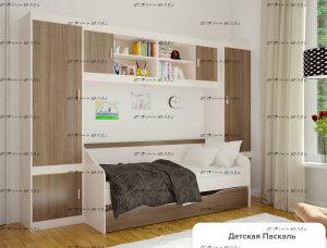 Детская комната Паскаль №2