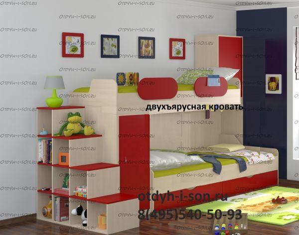 Кровать двухъярусная Дельта №18.03 с лестницей
